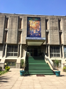 National Museum of Ethiopia.